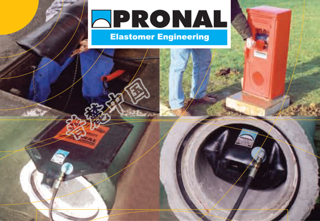 PRONAL防污染气囊抗污染气囊OPAP系列