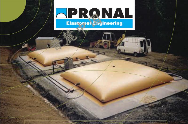 WATERTANK储水囊系列PRONAL产品