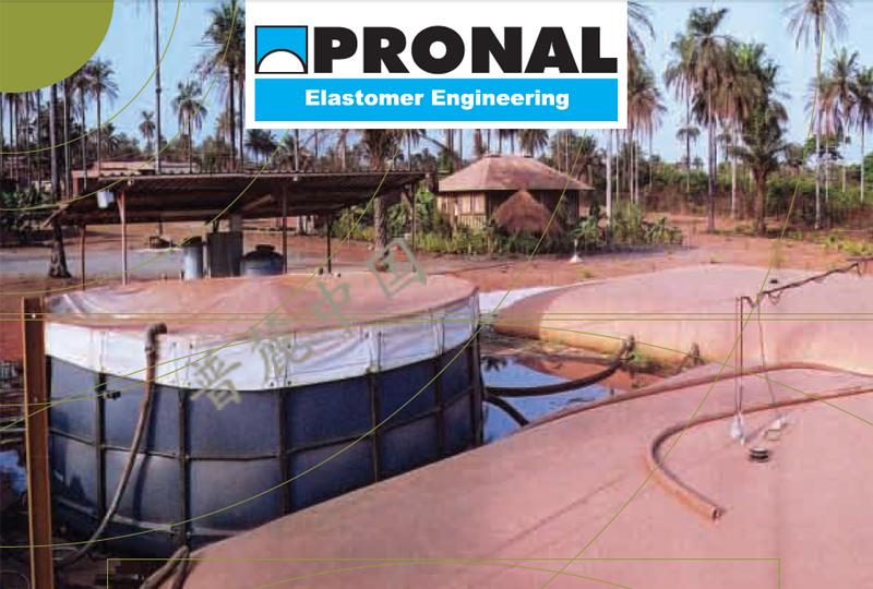 PRONAL开放储水囊VOLUTEX金属支架式