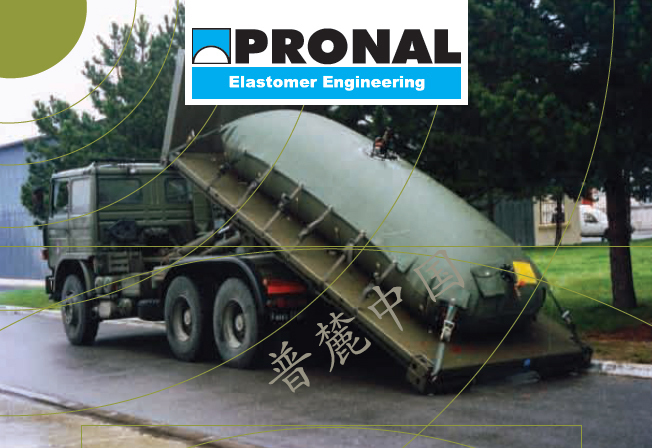 PRONAL产品DYNAMIC车载软性水箱