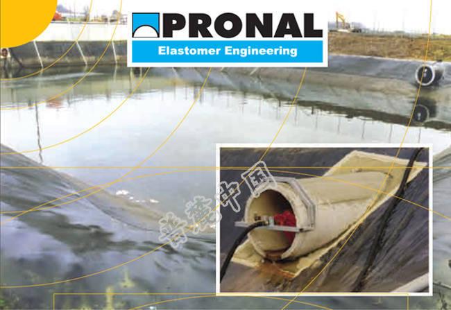 PRONAL防污染堵塞气囊之 OFR系列