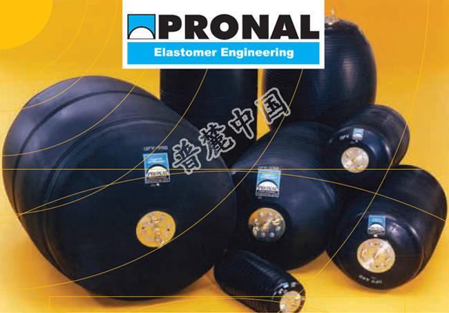 法国PRONALOPV系列管道气囊管道封堵气囊管道堵水气囊